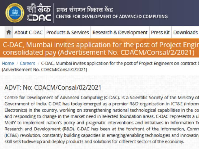 CDAC Mumbai Recruitment 2021