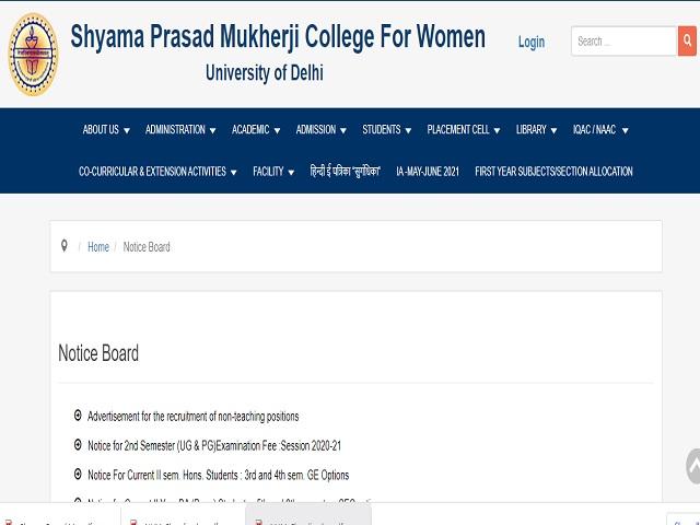 Shyama Prasad Mukherji (SPM) College Recruitment 2021: Apply Non-Teaching Posts