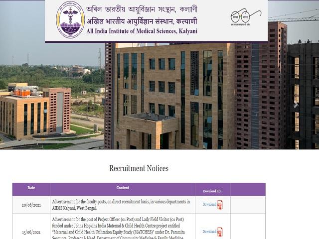 AIIMS Kalyani Recruitment 2021: Apply Faculty Posts