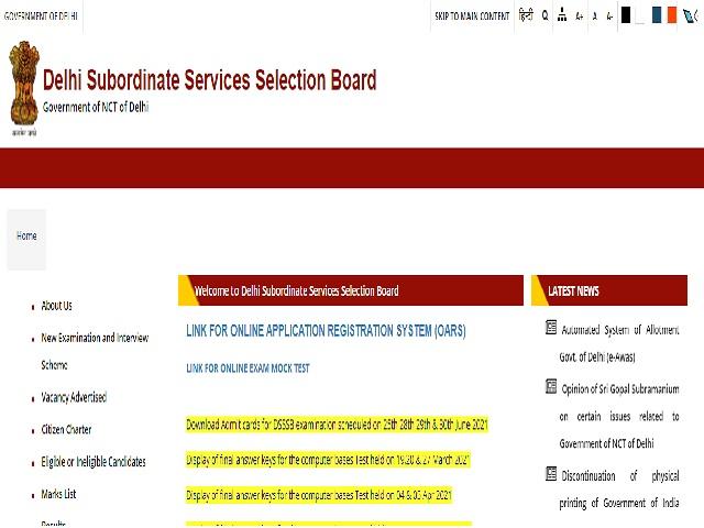 DSSSB Tier 1 Exam Date 2021