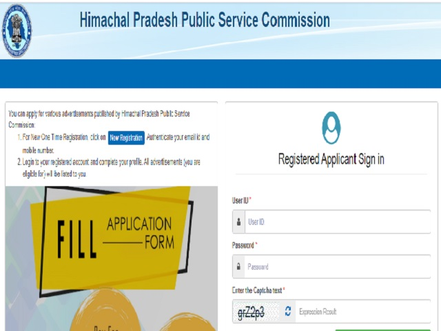 HPPSC AE Recruitment Notification
