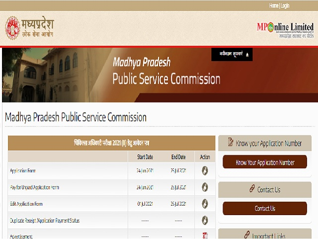 MPPSC MO Recruitment 2021