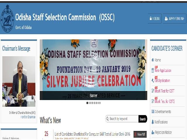 ossc junior clerk result