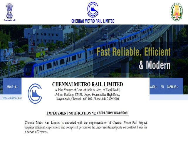 Chennai Metro Rail Limited (CMRL) Recruitment 2021: Apply DGM, DM and Joint General Manager Posts