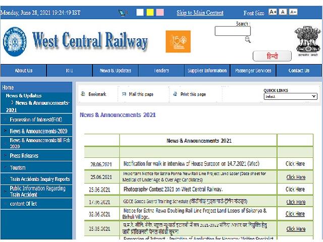 West Central Railway Recruitment 2021