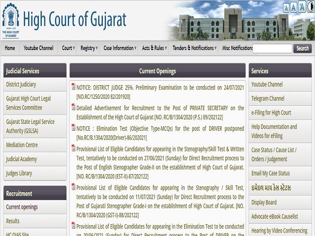 Gujarat High Court Recruitment 2021: Apply Private Secretary Posts