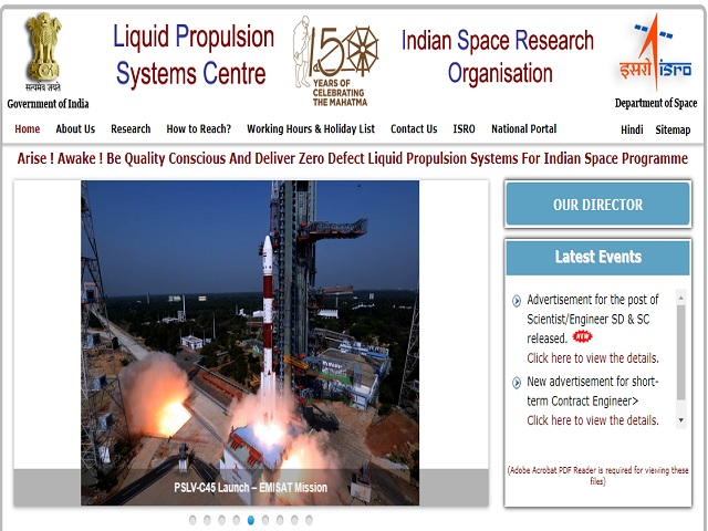 ISRO LPSC Recruitment 2021