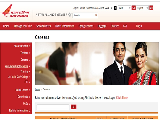 Air India Recruitment 2021