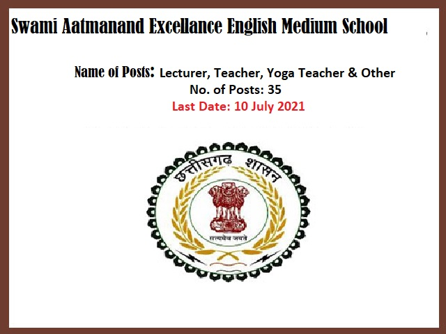 Swami Aatmanand Excellance English Medium School Chhattisgarh Recruitment 2021