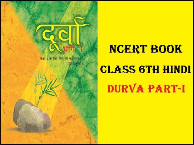 NCERT Class 6 Hindi Book - Durva