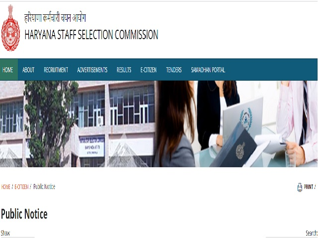 HSSC Excise Taxation Inspector Final Answer Key 2021