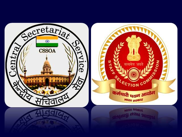 SSC CGL Exam for ASO Central Secretariat Service (CSS) Recruitment 2021: Check Assistant Section Officer Eligibility, Job Profile, Salary, Promotion & Posting Details