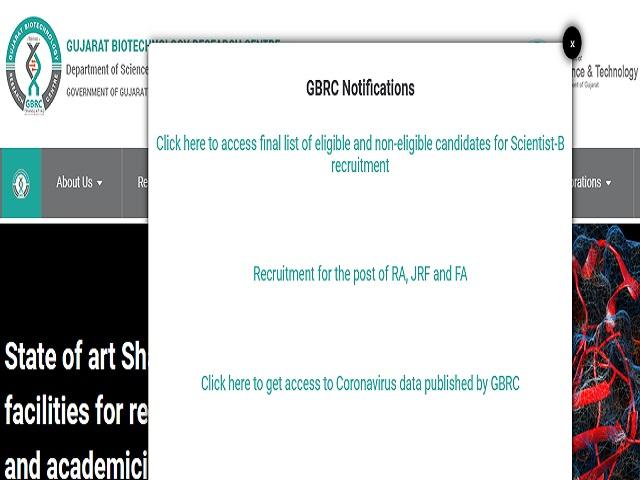 GBRC Recruitment 2021
