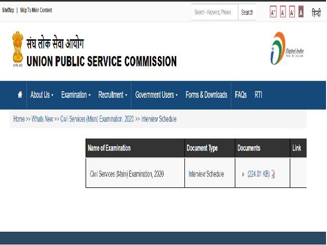 UPSC Civil Services 2020 Interview Schedule