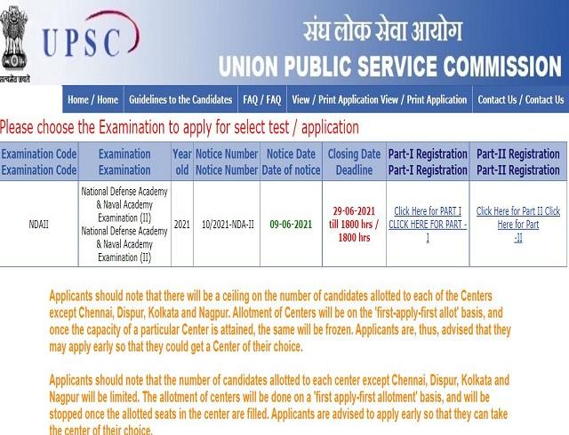 UPSC NDA 2 2021
