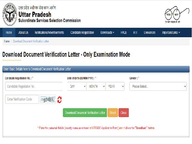 UPSSSC DV Admit Card 2021
