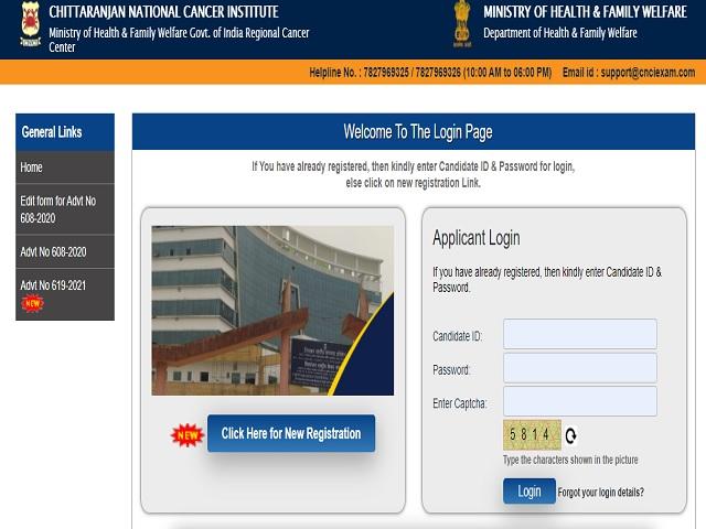 CNCI Kolkata Recruitment 2021: Staff Nurse and Specialist Officer Posts