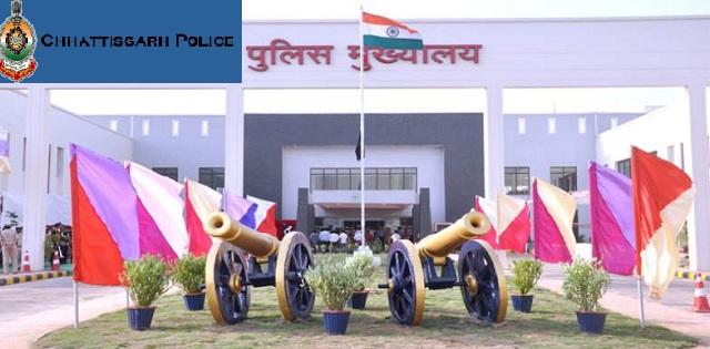 CG Police Result 2021