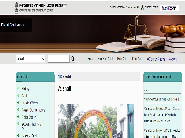 Vaishali Court PLV Recruitment 2021
