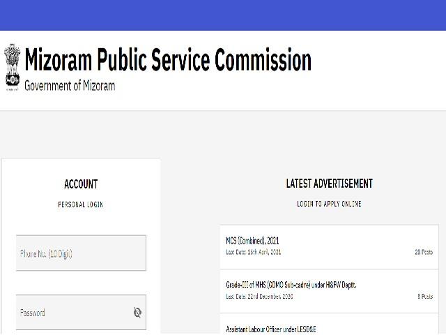 Mizoram PSC Junior Grade Civil Services Recruitment 2021