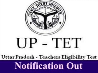 UPTET 2021 Exam on July 25, Registration To Begin from May 18