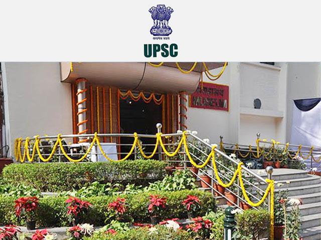 UPSC CMS Reserve List 2019