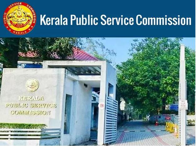 Kerala PSC Common Preliminary Exam SSLC Answer Key