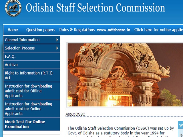 OSSC Junior Clerk Bio-Data-cum-Attestation form 2021