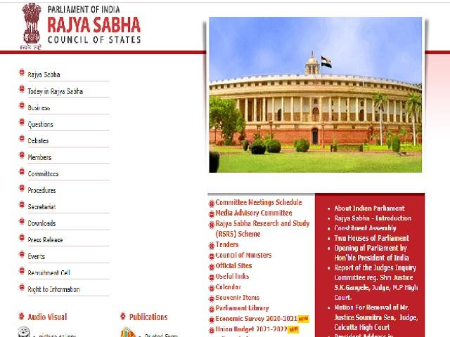 Rajya Sabha Recruitment 2021