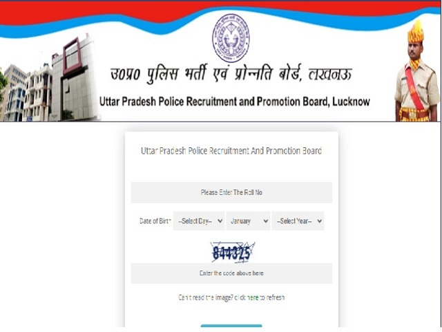 UP Police Constable PET Admit Card 2021