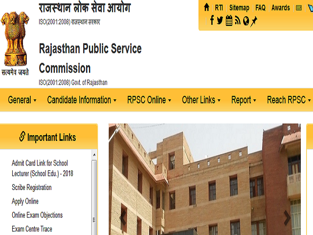 RPSC Headmaster Recruitment 2021