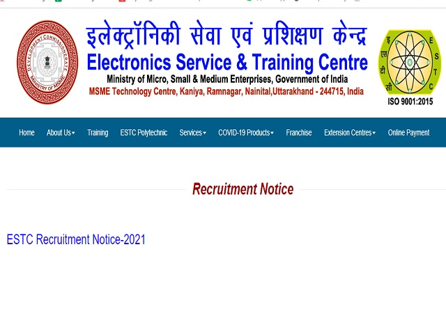 MSME Recruitment 2021: Scientific Officer, Accounts Officer & Other Posts