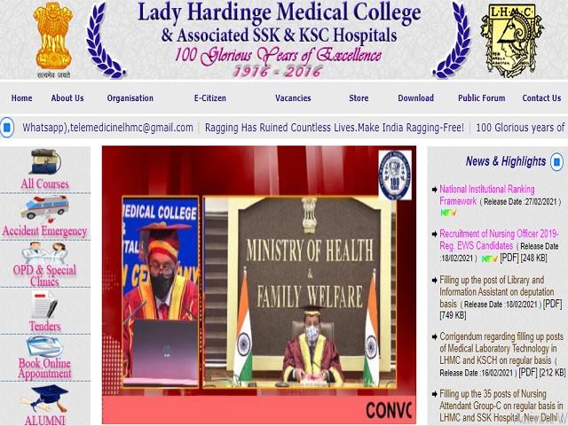 LHMC Recruitment 2021: Nursing Attendant and Tailor Posts