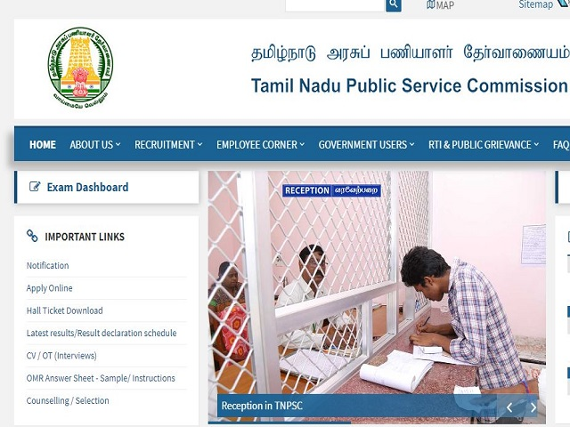 TNPSC CESE Recruitment 2021