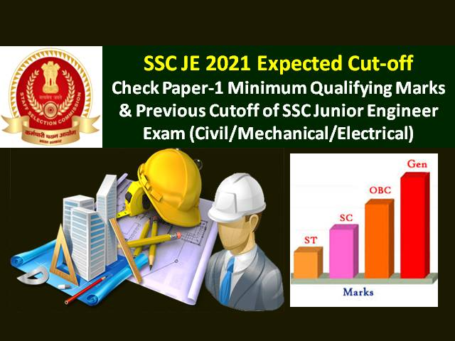 SSC JE 2021 Exam Expected Cutoff Marks Categorywise (Answer Key Released @ssc.nic.in): Check Minimum Qualifying Marks & Previous Cutoff of SSC JE Civil/Mechanical/Electrical Paper-1