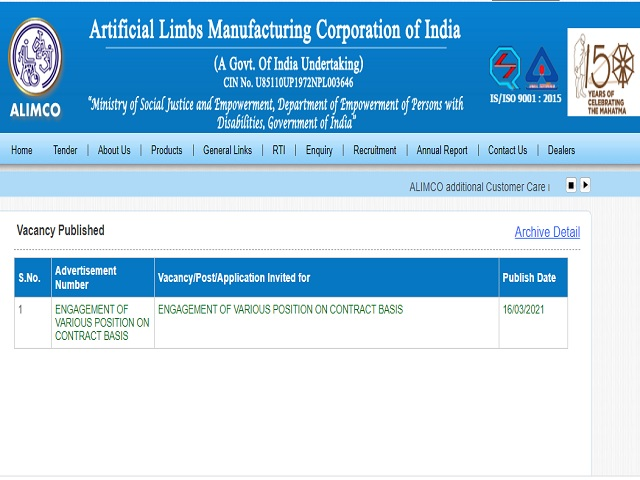 ALIMCO Recruitment 2021: Apply Manager, DY Manager, Jr Manager, Asst Manager & Other Posts