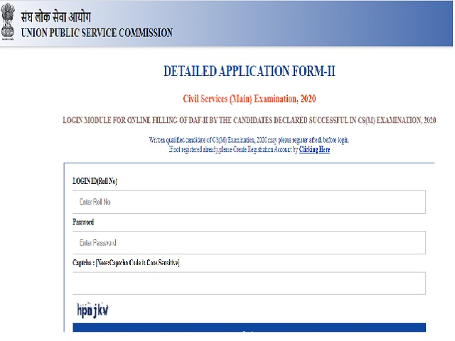 UPSC Civil Services Mains 2020 DAF 2