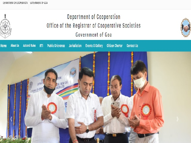 Cooperation Dept Goa Recruitment 2021