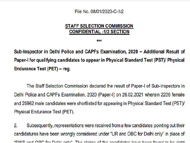SSC Delhi Police SI Result 2021