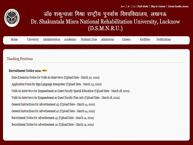 DSMRU Recruitment 2021: Apply Professor Posts