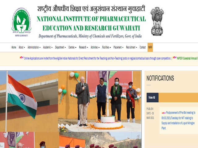 NIPER Guwahati Recruitment 2021: Apply for Teaching and Non Teaching Posts