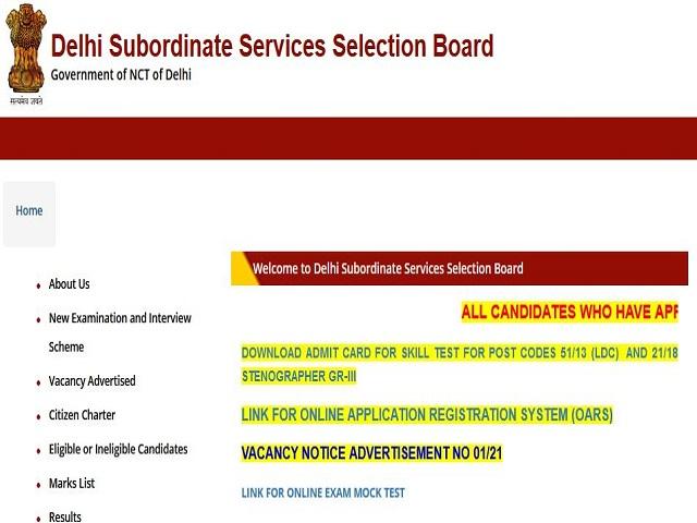 dsssb recrutiment 2021