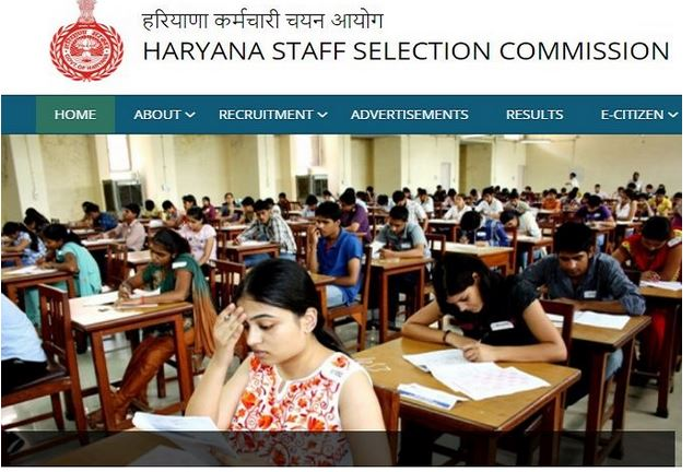 HSSC Pharmacist Result 2021