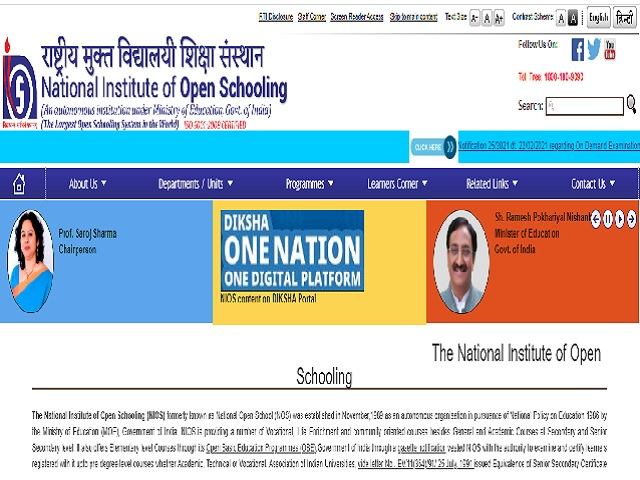NIOS Recruitment 2021