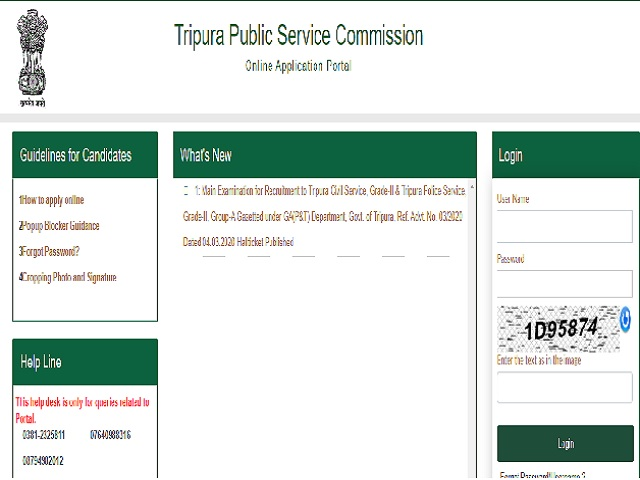 Tripura PSC Civil Service Mains 2021 Admit Card