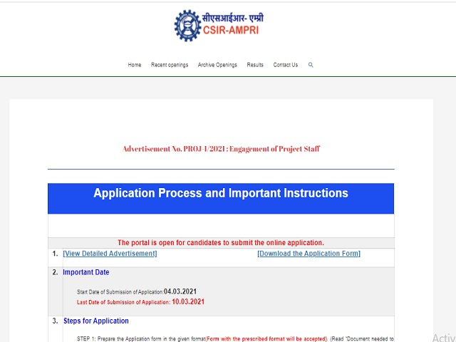 AMPRI Recruitment 2021: Apply for Project Associate-II, Senior Project Associate & Other Posts