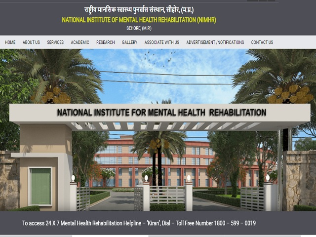 NIMHR Sehore Recruitment 2021: Apply for Assistant Professor, Accountant, Librarian and Other Posts