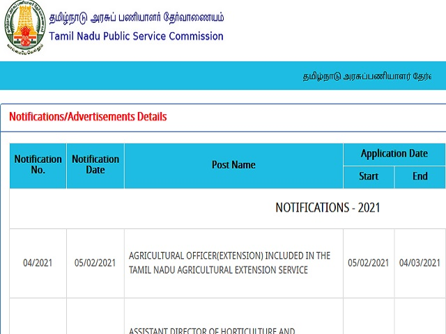 TNPSC CESE 2021 Notification
