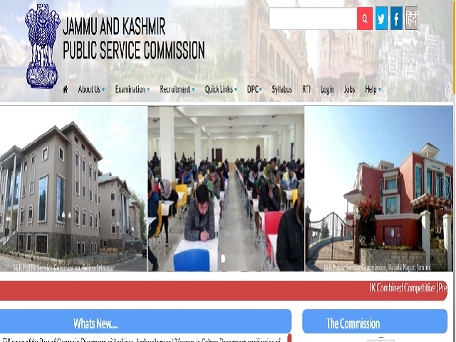JKPSC Prosecuting Officer Recruitment 2021