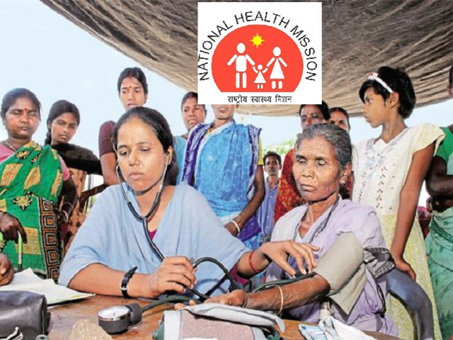 NHM Haryana MLHP Cum CHO Result 2021
